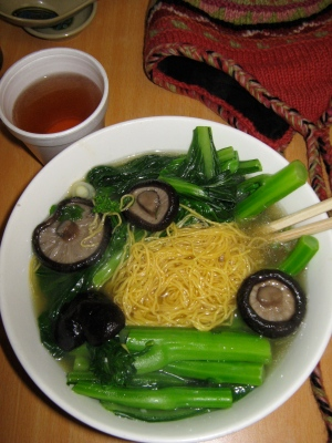 Asian veggie noodle soup with shiitake